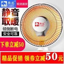 骆驼取ju器家用电暖zu电暖气速热(小)太阳电暖炉冬季暖脚