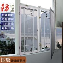 新品推ju式隐形简易an防蚊纱网港式焊接窗花防盗窗铝合金纱窗