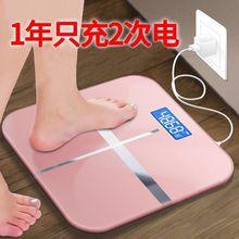 可选ujub充电电子an秤精准家用健康秤的体秤成的称重计器