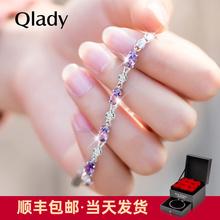 紫水晶ju侣手链银女an生轻奢ins(小)众设计精致送女友礼物首饰