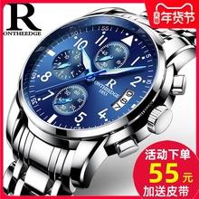 瑞士手ju男 男士手ta石英表 防水时尚夜光精钢带男表机械腕表