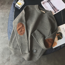 冬季加ju男毛衣日系ta松圆领套头青少年秋冬学生针织衫