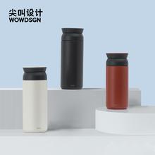 尖叫设ju KINTtaravel保温杯旅行杯简约大容量不锈钢便携水杯