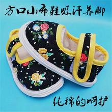 登峰鞋ju婴儿步前鞋ta内布鞋千层底软底防滑春秋季单鞋