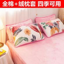 全棉加juAB款保暖ta74cm单的枕头皮子特价一对包邮