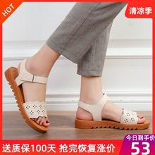 优力康ju020夏季iz妈凉鞋女平跟软底中老年防滑孕妇大码沙滩鞋
