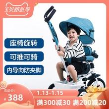 热卖英juBabyjti宝宝三轮车脚踏车宝宝自行车1-3-5岁童车手推车