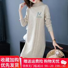 配大衣打底ju女秋冬季中ti质加绒加厚针织羊毛连衣裙