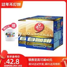 马来西亚进口老志行白咖啡1+1无ju13糖速溶nd香滑提神包邮