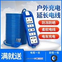 加长线ju动车充电插nd线超长接线板拖板2 3 5 10米排插
