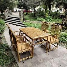 竹家具ju式竹制太师tl发竹椅子中日式茶台桌子禅意竹编茶桌椅