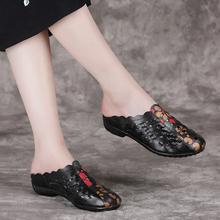女拖鞋ju皮夏季新式tl族风平底妈妈凉鞋镂空印花中老年女鞋