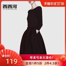 欧美赫ju风长袖圆领tl黑裙2021春装新式气质a字款女装连衣裙