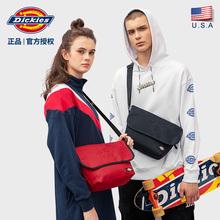 【专属】Dickieju7男女斜挎tl约纯色单肩时尚邮差包官方F014