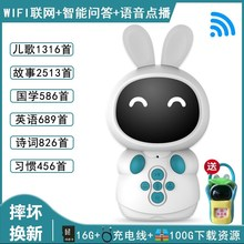 天猫精juAl(小)白兔tm故事机学习智能机器的语音对话高科技玩具