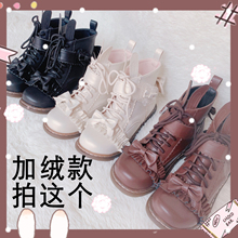 【兔子ju巴】魔女之tmlita靴子lo鞋日系冬季低跟短靴加绒马丁靴