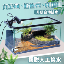 乌龟缸ju晒台乌龟别tm龟缸养龟的专用缸免换水鱼缸水陆玻璃缸