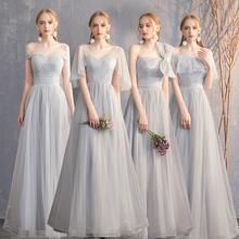 长款2021新ju春灰色伴娘tm妹裙显瘦宴会晚礼服演出服女