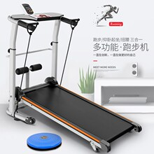 健身器ju家用式迷你tm步机 (小)型走步机静音折叠加长简易