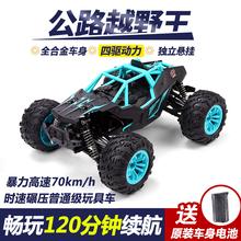 全合金ju控越野车四tm超大漂移高速rc比赛专业成的汽车玩具