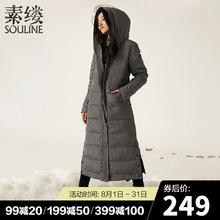 素缕加ju女中长式2qu冬装新式连帽条纹过膝到脚踝爆式外套