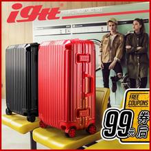 igtju行李箱复古qu框旅行箱女万向轮学生子登机拉杆箱男