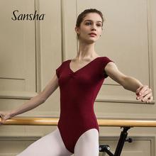 Sanjuha 法国qu的V领舞蹈练功连体服短袖露背芭蕾舞体操演出服