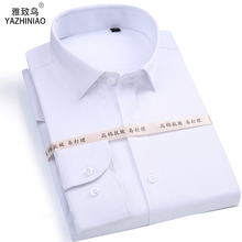 新品免ju上班白色男qu男装工作服职业工装衬衣韩款商务修身装