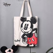 迪士尼ju包包202qu潮流大容量帆布包韩款学生文艺单肩手拎包袋