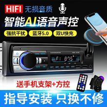 12Vju4V蓝牙车qu3播放器插卡货车收音机代五菱之光汽车CD音响DVD