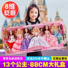 换装依ju芭比洋娃娃qu礼盒女孩公主惊喜宝宝玩具梦想豪宅单个