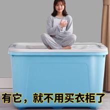 特大号ju有盖收纳盒qu物箱家用清仓超大容量整理箱