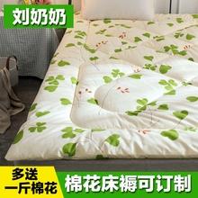 定做棉ju褥子垫被褥qu.8单的学生纯棉床褥加厚冬季榻榻米