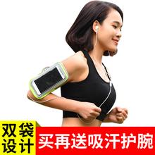 运动手ju包大容量臂qu腕包跑步健身手机包多功能触屏防水男女