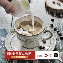 驼背雨ju奶日式陶瓷qu用杯子欧式下午茶复古碟
