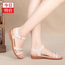中年女ju鞋平底大码qu妈鞋真皮中老年的妇女凉鞋夏防滑404143