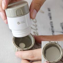 日本切ju片神器切药ty碎药器多功能宝宝药品分药切片器(小)药盒