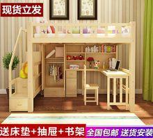双层床ju木高低床成ty能组合高架床衣柜书桌床组合