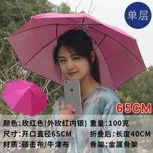 双层防风防雨钓鱼伞帽头戴