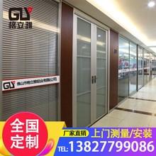 广州墙ju公室高隔断ty百叶窗成品双层钢化玻璃间屏风