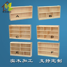 实木玩具柜幼儿园书包柜蒙