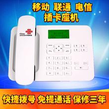 卡尔Kju1000电ty联通无线固话4G插卡座机老年家用 无线