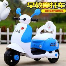宝宝电动车摩托车三ju6车可坐1ty女宝宝婴儿(小)孩玩具电瓶童车