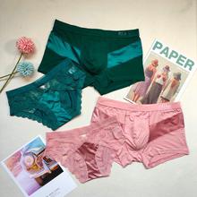 男士纯棉莫ju2尔女士性ty料学生双的情侣内裤衩内衣纯色套装