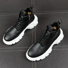 韩款运ju鞋男insun爹鞋子潮流高帮板鞋休闲短靴男士秋季皮靴