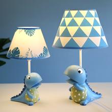 恐龙台ju卧室床头灯fud遥控可调光护眼 宝宝房卡通男孩男生温馨