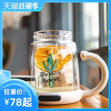 杯具熊jv璃杯女双层ry办公室水杯保温泡茶杯带把家用