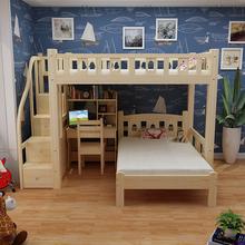 松木双jv床l型高低ry能组合交错式上下床全实木高架床