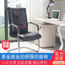 钢制脚jv公椅家用会ry老板椅弓形皮椅麻将椅简约时尚