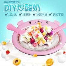 雪糕迷jv(小)型家用免ry童冻盘抄冰淇淋热销炒冰机炒冰盘